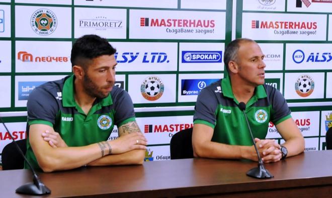 Радостин Кишишев призова феновете да напълнят стадиона за мача с Локомотив